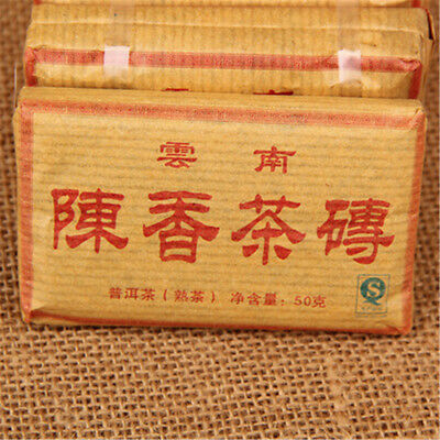 Premium 50g Chinese yunnan Ripe puer tea pu'er tea Brick puerh Tea Black tea - Chinese Squirting