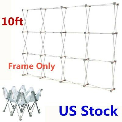 10ft Tension Fabric Display Pop Up Booth Backdrop Stand Frame Only Us Stock