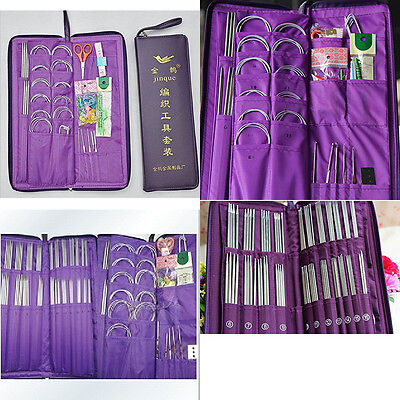 104 pcs Knit Set Stainless Steel Knitting Needles+Circular Needles+Crochet Hook