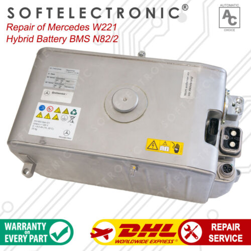 Mercedes S-Class W221 Hybrid Battery BMS N82/2 Repair Service