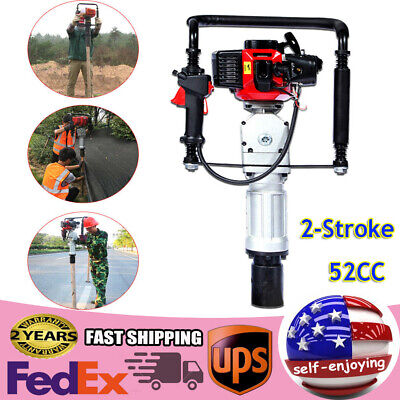2 Stroke 52cc Gasoline Gas Powered T Post Push Pile Driver Engine Fence Farm New
