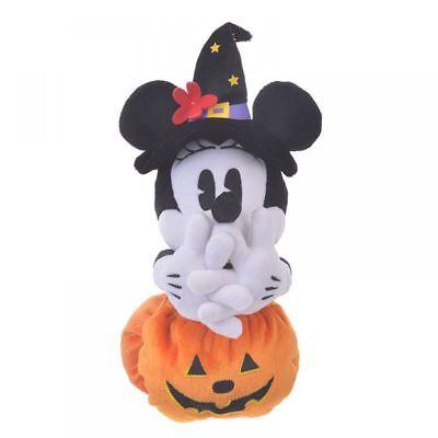 Disney Store Japan Minnie Halloween Pumpkin Reversible Plush New with Tags