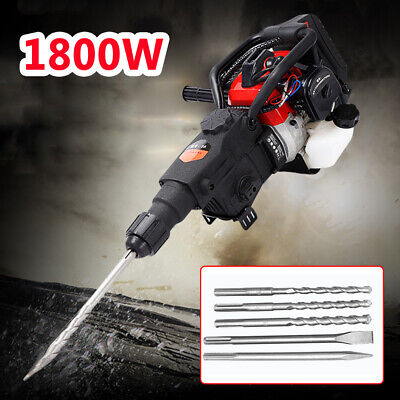 32.7cc 3in1 Gasoline Demolition Jack Hammer Drill Concrete Breaker Chisel 1.8kw