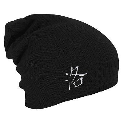 Chinesische Mütze (Long Beanie Muetze Strickmuetze Stickmotiv Chinesisches Zeichen 54476 schwarz)