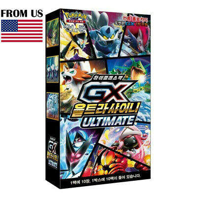 Pokemon Card Ultra Shiny GX Ultimate SM8b High Class Booster Box 10 Packs Korean