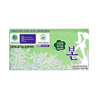 Organic Bon Sanitary Pads - Large