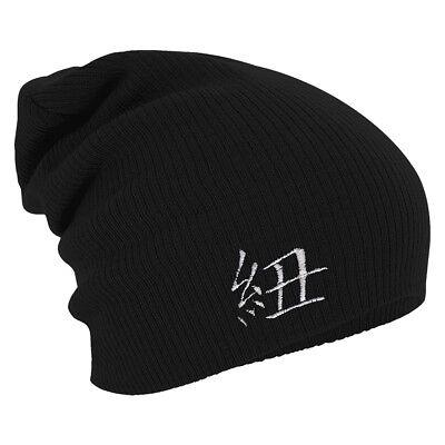 Chinesische Mütze (Long Beanie Wintermuetze Muetze Stickmotiv Chinesisches Zeichen 54549 schwarz)