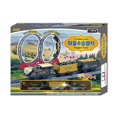 The Railway Series Freight Train Model Kids Toy Gift Free Shipping