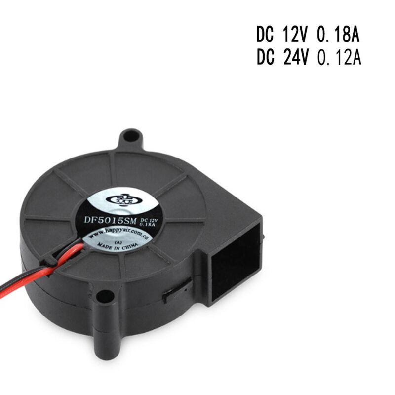 Component 5015 12//24V Air Turbin Brushless Blower DC Cooling Fan Blast Airfan