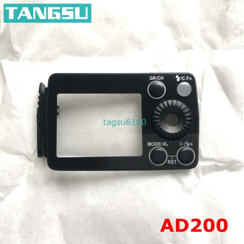 For Godox AD200 Rear Back Cover Case Shell With Button Keyboard No LCD Screen
