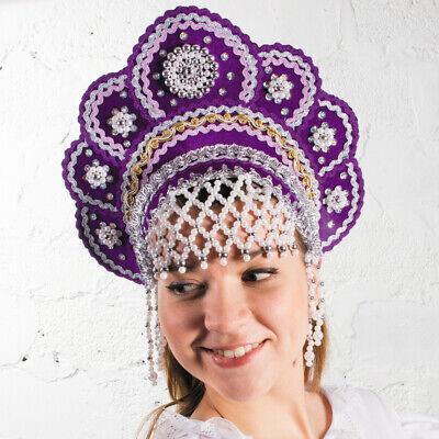 Kokoshnik Traditional Russian Folk Costume Headdress. Drag Queen Кокошник Purple - Traditional Russian Costume