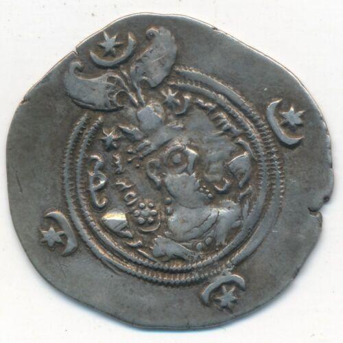 PERSIA AR DRACHM KHUSRO II-FASCINATING PERSIAN COIN! SHIPS FREE!
