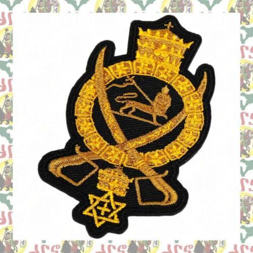 Embroidery Iron on Patch Rasta Reggae Ethiopia  Lion of Judah Haile Selassie
