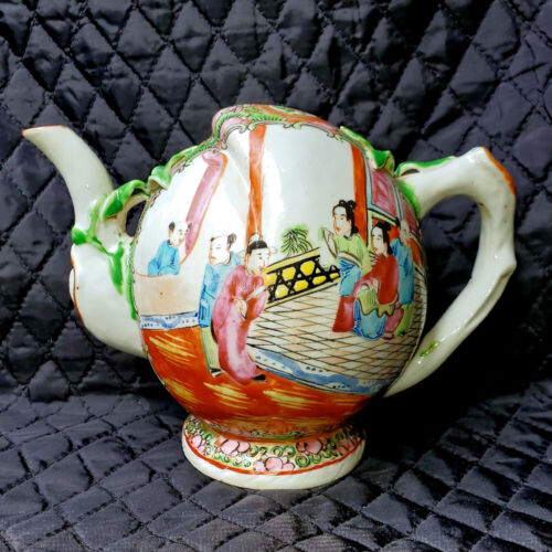 Antique Chinese Rose Famille Cadogan Puzzle Wine Tea Pot - Guangxu Period
