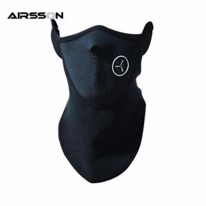 Airsoft Warm Fleece Bike Half Face Mask Cover Hood Protection Ski Cycling Sports Outdoor Winter Scarf Snowboarding