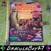 Disney Fan Magazine