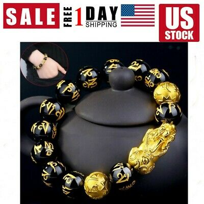 2020 Feng Shui Black Obsidian Alloy Wealth Golden Pixiu Bracelet Lucky Jewelry