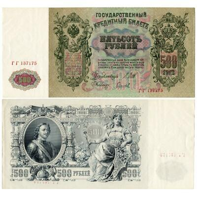 1912 Russia Peter I 500 Rubles Note P-14 - Fine/Very Fine