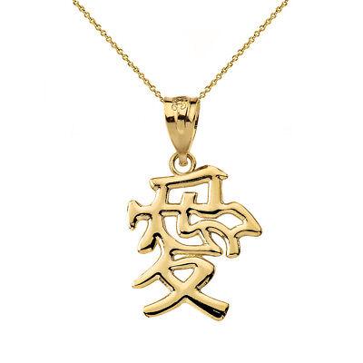 Fine 14k Yellow Gold Chinese Love Symbol Pendant - Chinese Love Symbol