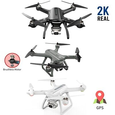 Holy Stone HS700D GPS drone with 2K HD camera brushless 5G wifi FPV quadcopter