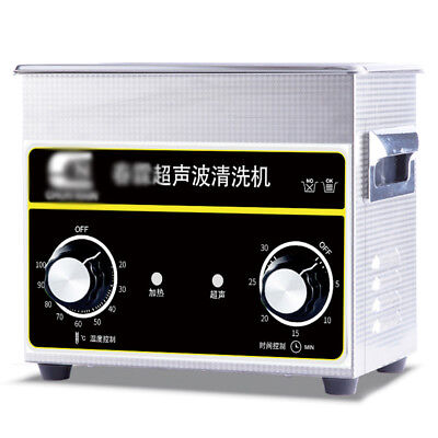 3.2 L Digital Ultrasonic Parts Cleaner Sonic Cleaning Timer Stainless Steel Hot