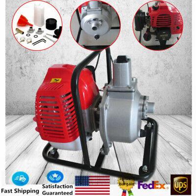 Gas Powered Water Transfer Pump Garden Farm Irrigation Pump 43cc 7000rmin Hot