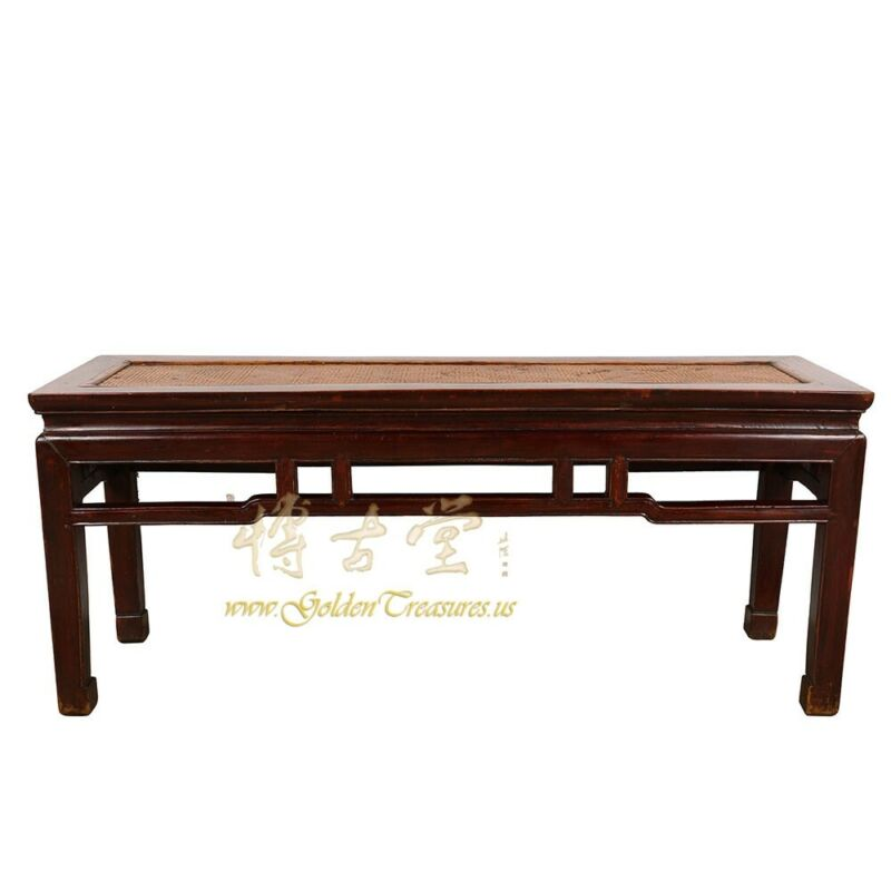 Antique Chinese Rattan Top Lover