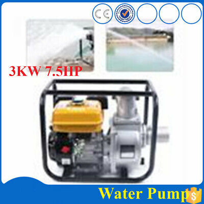 7.5hp 3water Semi Trash Pump High Pressure For Agricultural Irrigation Drainage