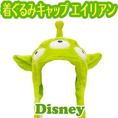 Disney toy story alien costume Cap Hat Dudley outfit costume fancy dress Japan - Dudley Costumes