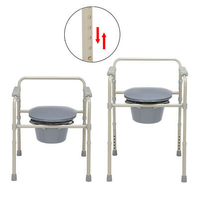 Toilet Seat Chair Medical Adjustable Height Bedside Bathroom