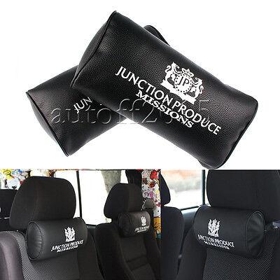 2Pcs Jp Junction Produce Vip Style Luxury Pu Leather Car Neck Pillow Headrest