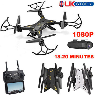 RC Drone Quadcopter 4CH w/ 5MP HD Camera WIFI 6-Axis Foldable Altitude Hold Kits