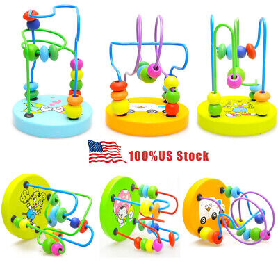 The Baby Game (Baby Wooden Toy Mini Around The Beads Wire Maze Colorful Educational Fun Game)