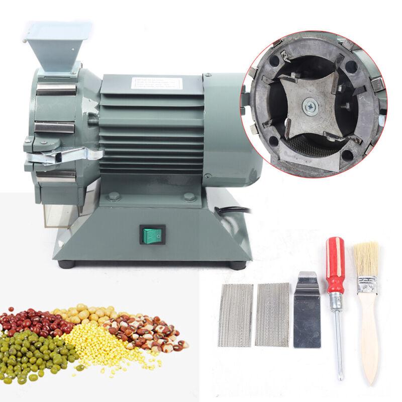 FZ102 Micro Plant Grinding Machine Grain Mill Plant Soil Pulverizer 180-200W New