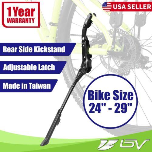 BV Rear Mountain Bike Kickstand Alloy Adjustable MTB Road Bike Side Kick Stand