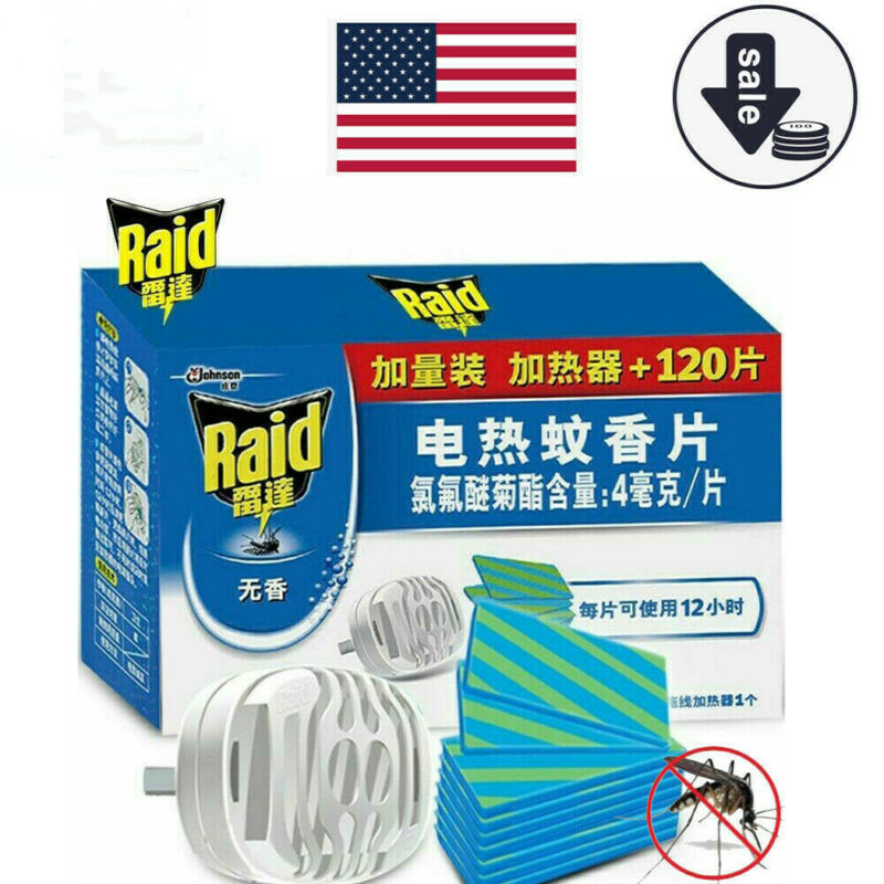 1SET 120PCS Refill Mosquito Mats+Electric Repeller 12hrs killer Repellent Heater
