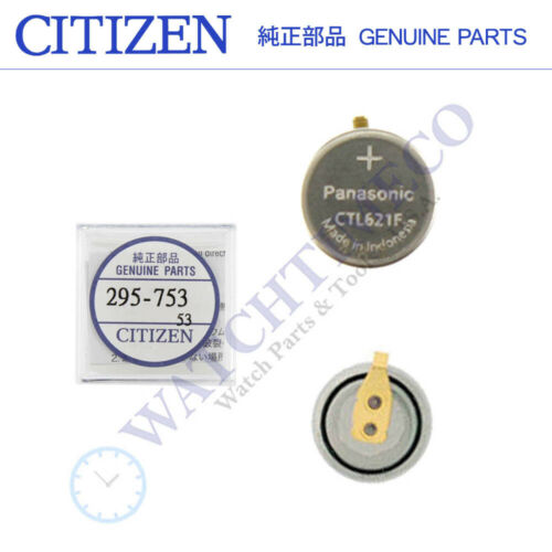 Citizen Eco-Drive 295-753 CTL621F Rechargeable Battery Capacitor Sealed