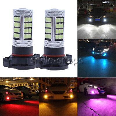 NEW 2x 4014 Chip 92SMD LED Bulbs Covnersion Kit Fog Lights Super Bright