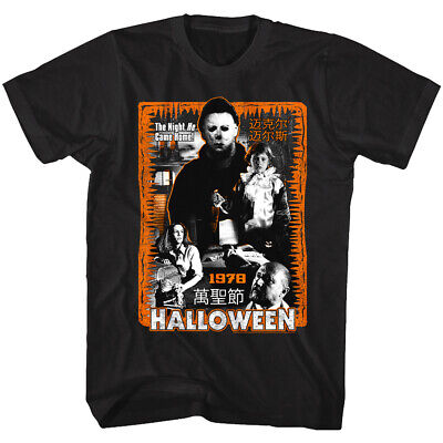 Halloween Chinese Movie Poster 1978 Men's T Shirt Horror The Night HE Came