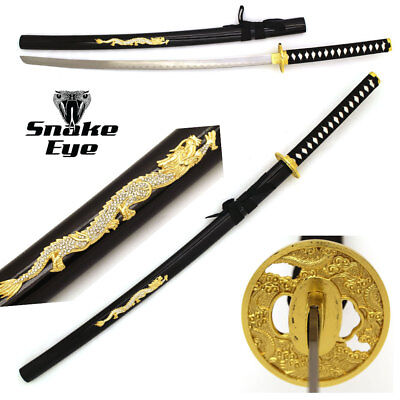 Snake Sword (Snake Eye Tactical Black & Gold Dragon Designed Samurai Katana)