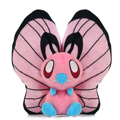 Pokemon Center Shiny Butterfree Stuffed Figure Plush Doll Toys Gift 7 Inches