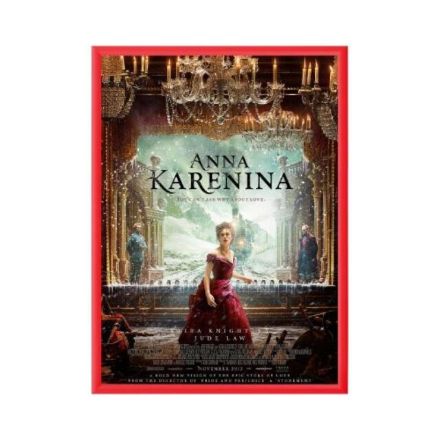 Red Movie Poster Frame 36 X 48 Inches 1.7\