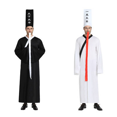 Chinese Ghost Costume (Chinese Style Men's Hell Ghost Dress Up Costume Cosplay Halloween Party)