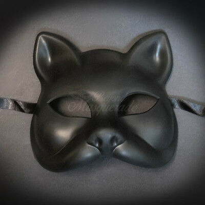 Gato Cat Blank Masquerade Mask - Venetian Cosplay Costume W7340 - Black Blank Mask