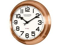 Acctim Highbridge 40cm Brushed Metal Wall Clock Copper *BRAND NEW*