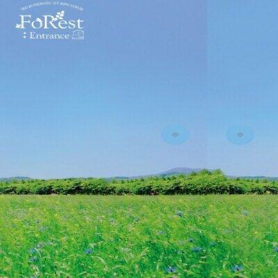 SEO EUNKWANG BTOB 1st Mini Album [FoRest : Entrance] Silver CD+Book+Card+B.Mark