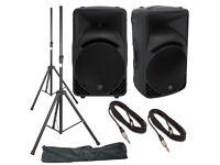 Hire speakers / lighting and DJ equipment