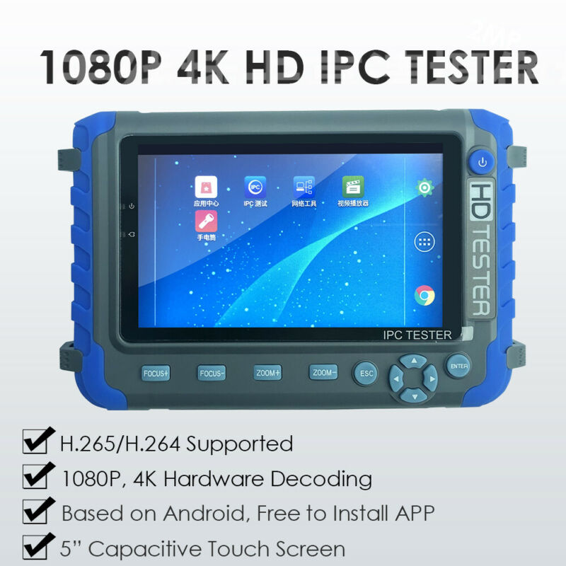 """5"""" H.265/H.264 4K HW Decoding WiFi CCTV IP Tester Audio In/Out HDMI HD Video Out"""