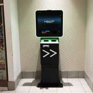 Buy or Sell Bitcoin for Cash in Conestoga Mall - Bitcoin ATM
