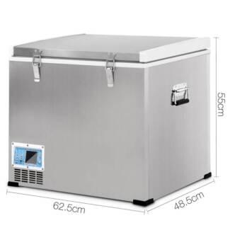 70L Portable Fridge & Freezer